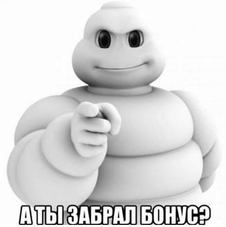 bonus_pf