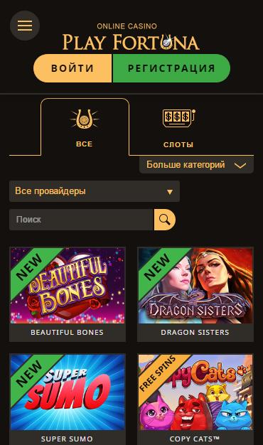 mobile-version